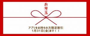 1月11、12、13日 「成人ハリネズミこれくしょん」 開催